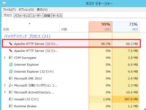 af_attack01