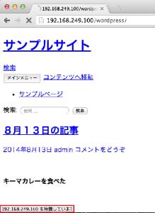 af_attack02