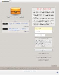 trustpage_webmoney